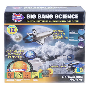 Набор big bang science