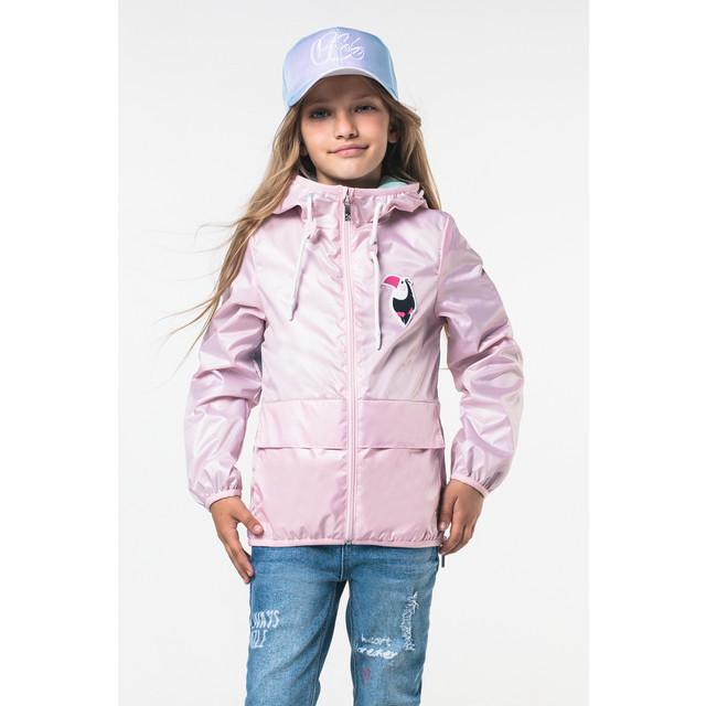 Детская Одежда Boom Интернет Магазин